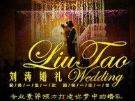 银川贺兰县定制婚礼就选刘涛婚庆,为你打造美丽专属