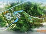 湘潭园林景观鸟瞰图制作