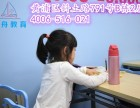 徐汇区2018小学晚托班一至五年级招生啦