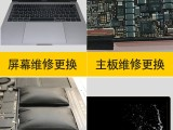 国贸苹果专修,专业macbook维修,上门维修