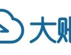 杭州注册公司 代理记账 股权变更 公司服务我们是认真的!
