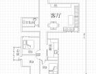 东华大厦 79万 3室2厅1卫 精装修超好的地段,住家舒东华大厦