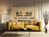 厂家羊毛地毯定制简约地毯客厅茶几卧室婚新房卧室 定制图案手工