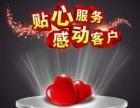 湘潭万家乐油烟机(各中心)湘潭售后维修服务热线是多少电话?