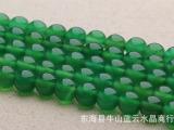 DIY 手工饰品配件 圆珠 散珠 串珠 水晶天然绿玛瑙半成品批发
