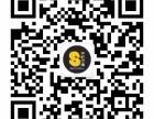 南京手机市场报价单