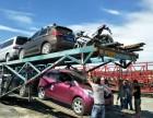 新疆轿车托运 私家车托运注意事项和流程