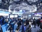 上海展会摄影公司价格 活动会议摄影摄像公司电话微信