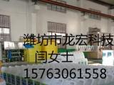河南郑州         车用玻璃水配方成分设备生产厂家