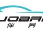 武汉伙伴养车洗车美容快修会员卡管理软件