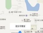 【优乐学教育】暑假补习班、小升初、初升高辅导班