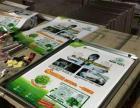 河南超薄灯箱厂家低价制作超薄灯箱、点餐灯箱、展板框