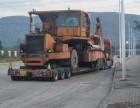 飞达物流承接成都至周口物流货运专线  整车往返调度