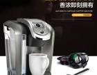 美国keurig2.0咖啡机维修KEURIG2.0胶囊维修