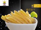 干果壹号厂家直销 进口休闲微商 零绿色食品爆款 柚子皮干68g