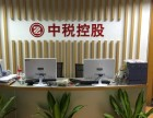 办理印刷许可证,baoguo