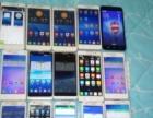 低价出售酷派二手机
