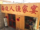 青岛农家乐 爬山观日出 自助烧烤 承接单位聚餐 各种团体