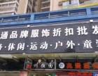 国内一二线运动品牌李宁,361,凯乐石服装库存批发