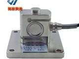 TJH-1B荷重传感器电子皮带秤包装秤厂家供应商