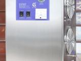食品车间消毒灭菌空气源10g臭氧发生器HY-005-10A