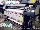 柯桥印可发专业销售各种数码印花设备