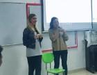 深圳光明成人英语口语专业培训