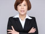 昌平區律師咨詢-起訴狀-離婚協議-律師函-合同審查值得信賴