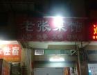 凤岗天桥 清溪路口,竹塘下围商住区 酒楼餐饮 商业街卖场