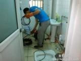 合肥政务区疏通马桶疏通下水道,打捞手机戒指,清理化粪池