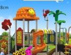 供应儿童乐园设备幼儿园户外大型小博士组合滑梯