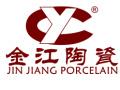 金江陶瓷加盟