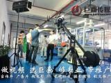 东莞厚街企业宣传片的技术营销型服务专家东莞巨画传媒