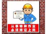 電工等級證與資格證的區別