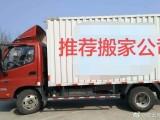 海口搬运人工搬运卸车搬家工人出租临时工小时工力工