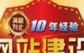 天津做网站,手机站,百度排名,淘宝开店信誉提升