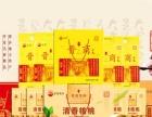 晋城市鲁纯土特产品开发有限公司