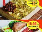 石家庄团餐工作餐 台米便当