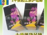 通用 欧美 韩版女装衣服高档 现货吊牌 商标定制吊牌设计订做