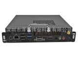 独显OPS电脑主机,插拔式OPS接口,集成GT730独立显卡,支