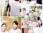 北京丰台区老年公寓排名,普亲养老院怎么样