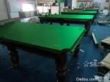 斯诺克台球桌 美式落袋台球桌销售 台球桌专业维修组装