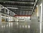 厂房仓库写字楼地面无尘密封固化地坪