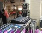 临沂专业维修安装音响、视频设备