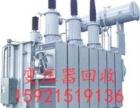 衢州市变压器回收 回收箱式变压器 华鹏变压器回收
