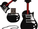 厂家供应 创意U盘定制 卡通U盘 吉他U盘 8G 16G U盘