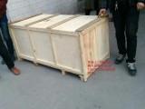西安免费上门做木箱,打木架