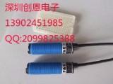 深圳高价回收KEYENCE光电开关PG-602