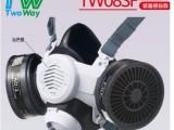 天津/西青区/日本/重松制作所进/TW08SF防尘防毒面具