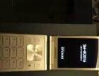 实体店火热促销iphone5s,支持双网4G,以旧换新,二手置换